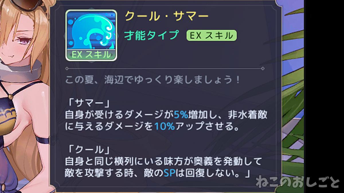 f:id:necozuki299:20200831153809j:plain