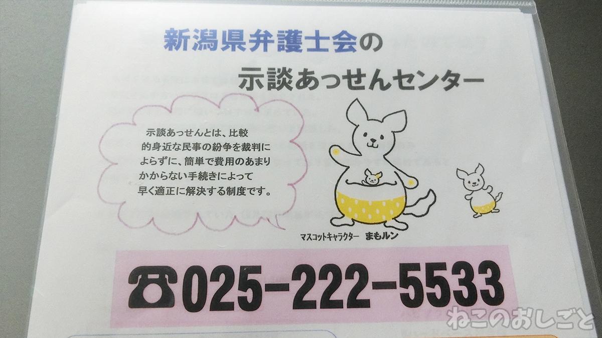 f:id:necozuki299:20200904172659j:plain