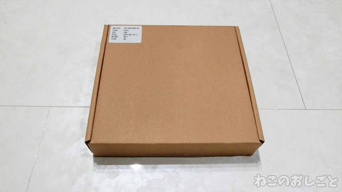 f:id:necozuki299:20200907145614j:plain