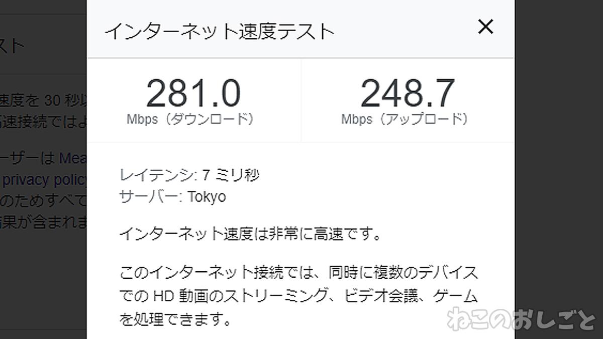 f:id:necozuki299:20200909135212j:plain