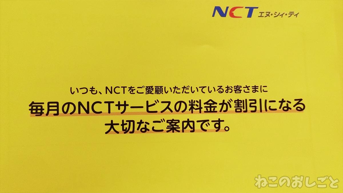 f:id:necozuki299:20200909135522j:plain
