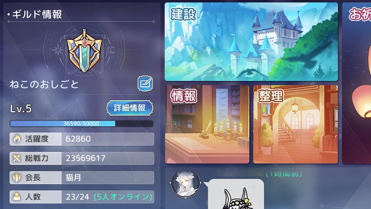 f:id:necozuki299:20200911163512j:plain
