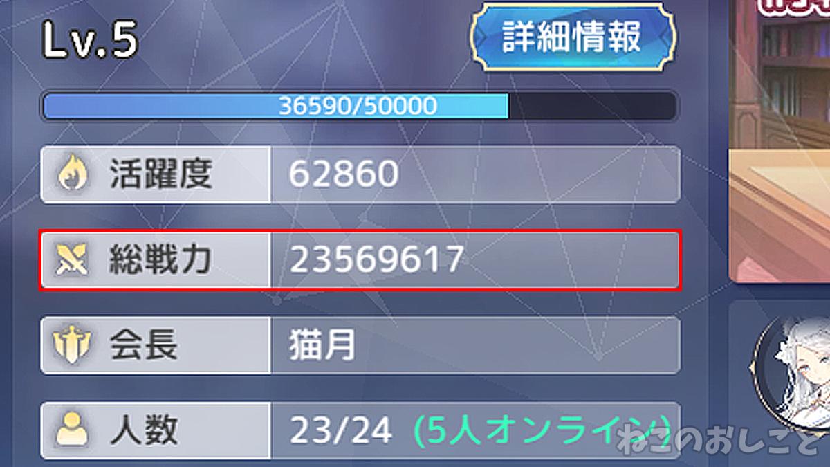 f:id:necozuki299:20200911170614j:plain