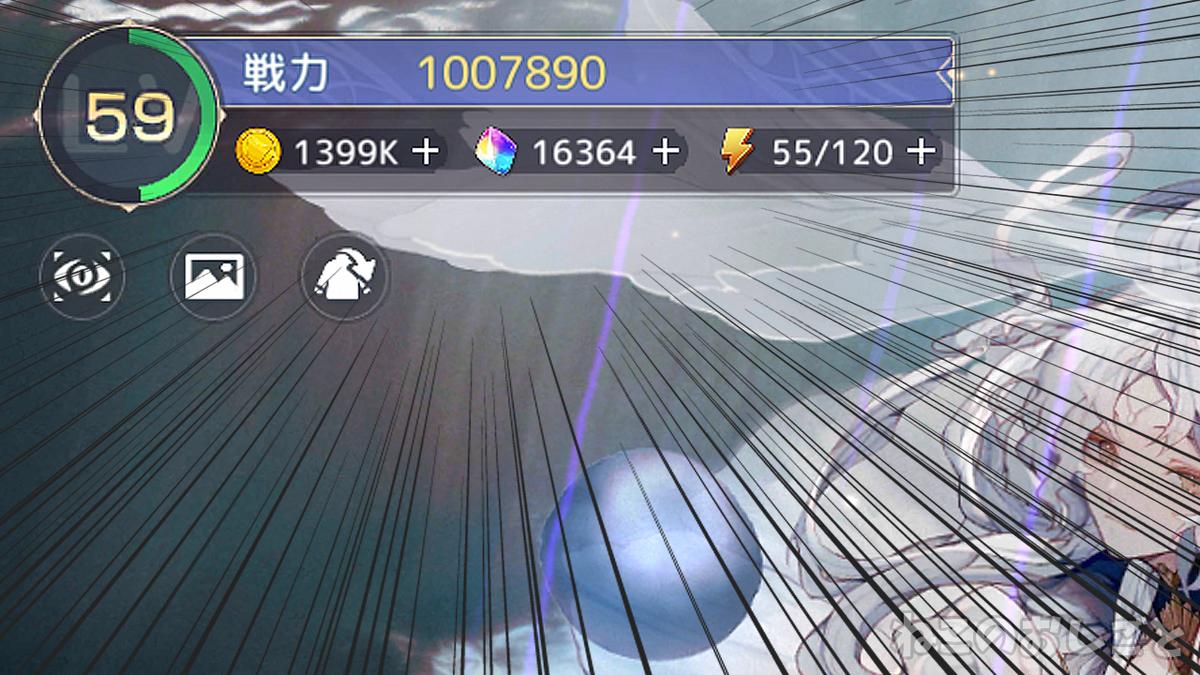 f:id:necozuki299:20200911171308j:plain
