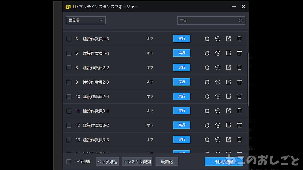 f:id:necozuki299:20200911171617j:plain