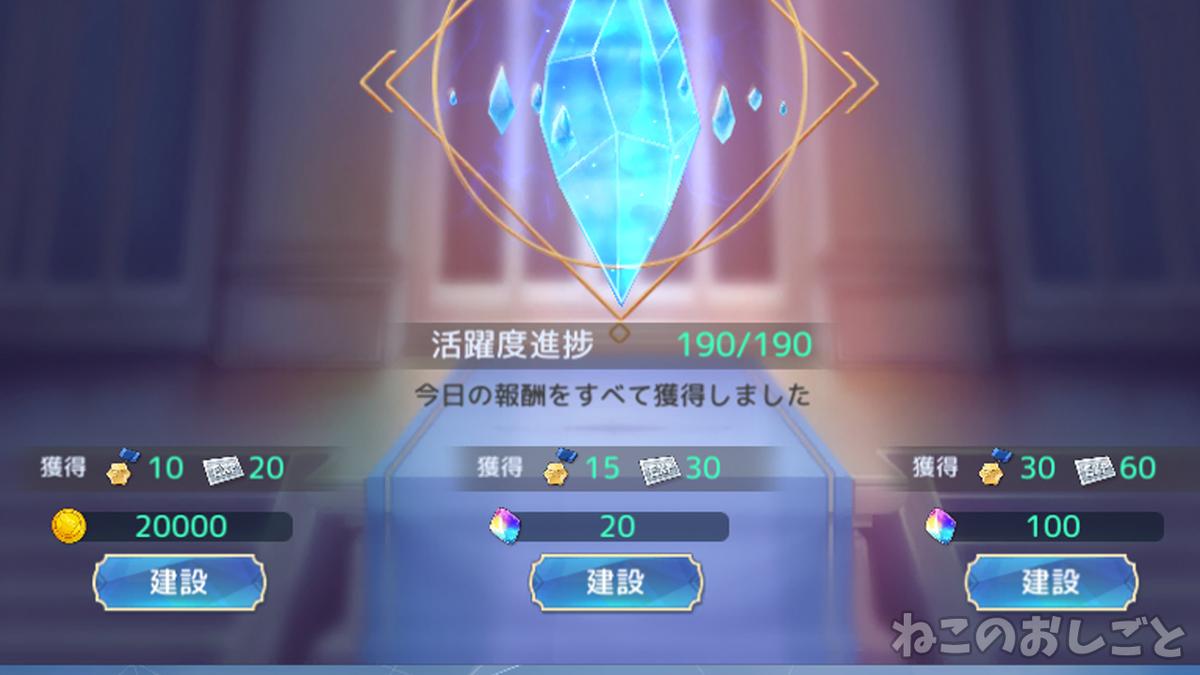 f:id:necozuki299:20200911171807j:plain