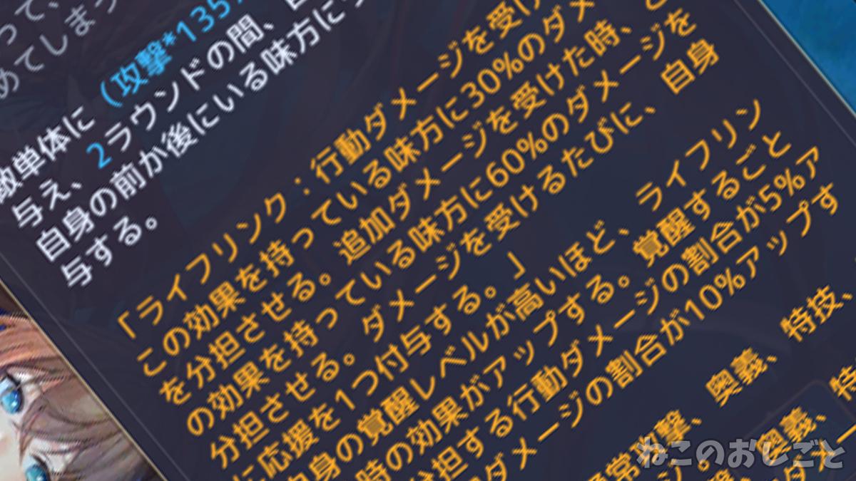 f:id:necozuki299:20200915164414j:plain