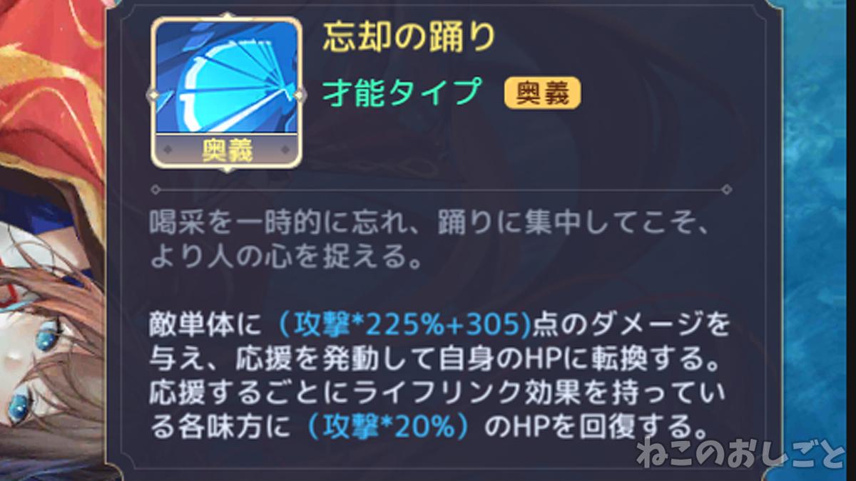 f:id:necozuki299:20200915165007j:plain