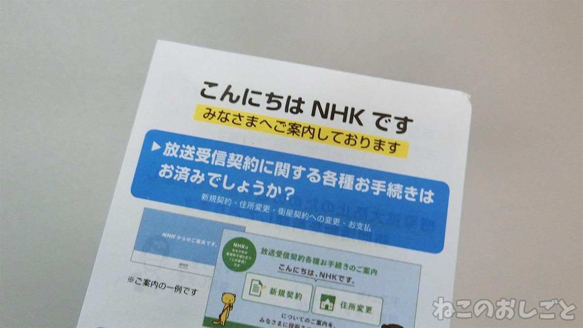 f:id:necozuki299:20200919151526j:plain
