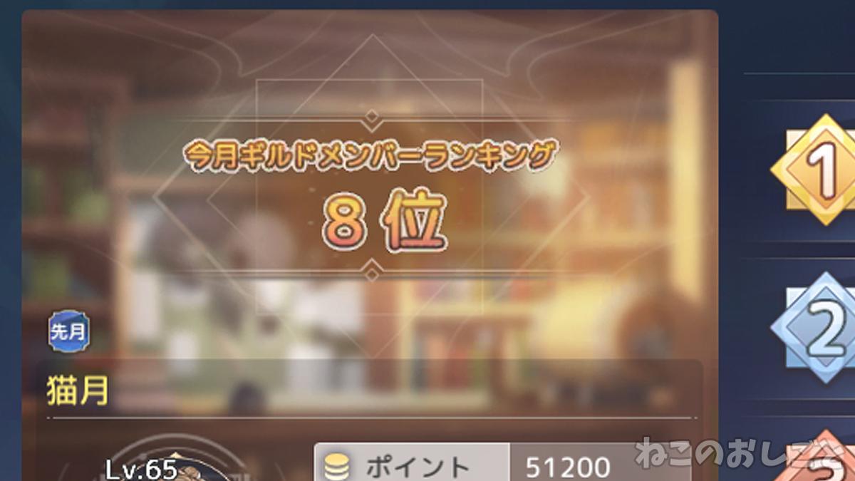f:id:necozuki299:20200923152955j:plain