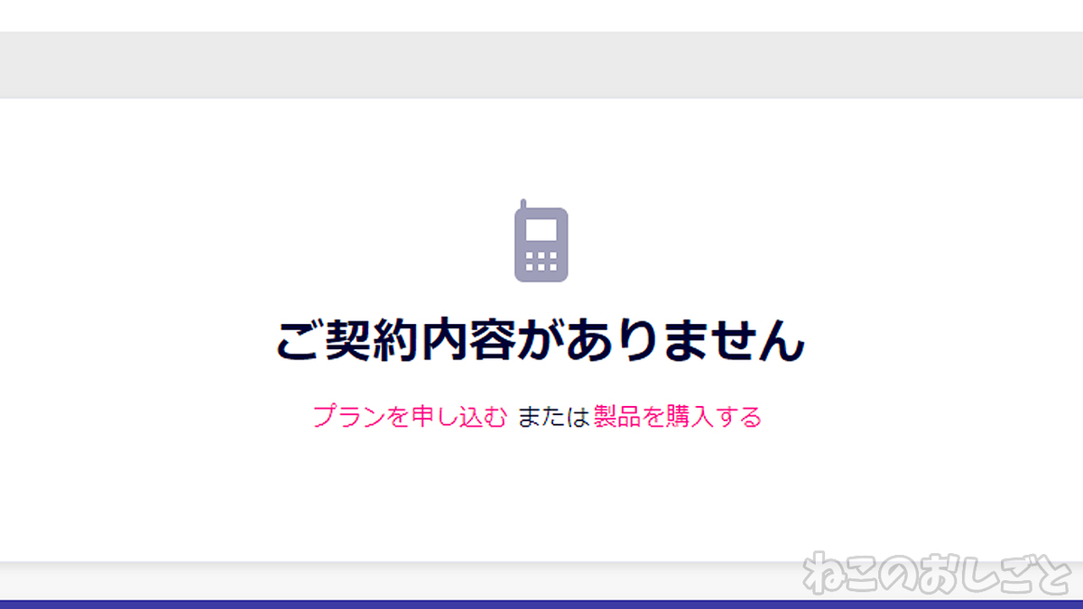 f:id:necozuki299:20200924160602j:plain