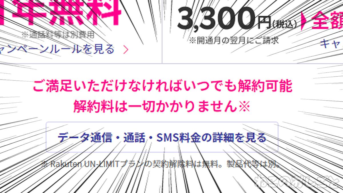 f:id:necozuki299:20200924163543j:plain
