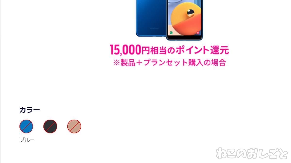 f:id:necozuki299:20200924171050j:plain