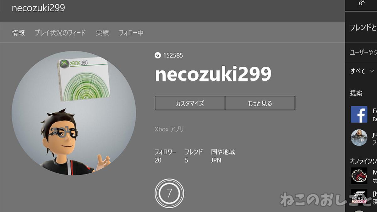 f:id:necozuki299:20200925002553j:plain