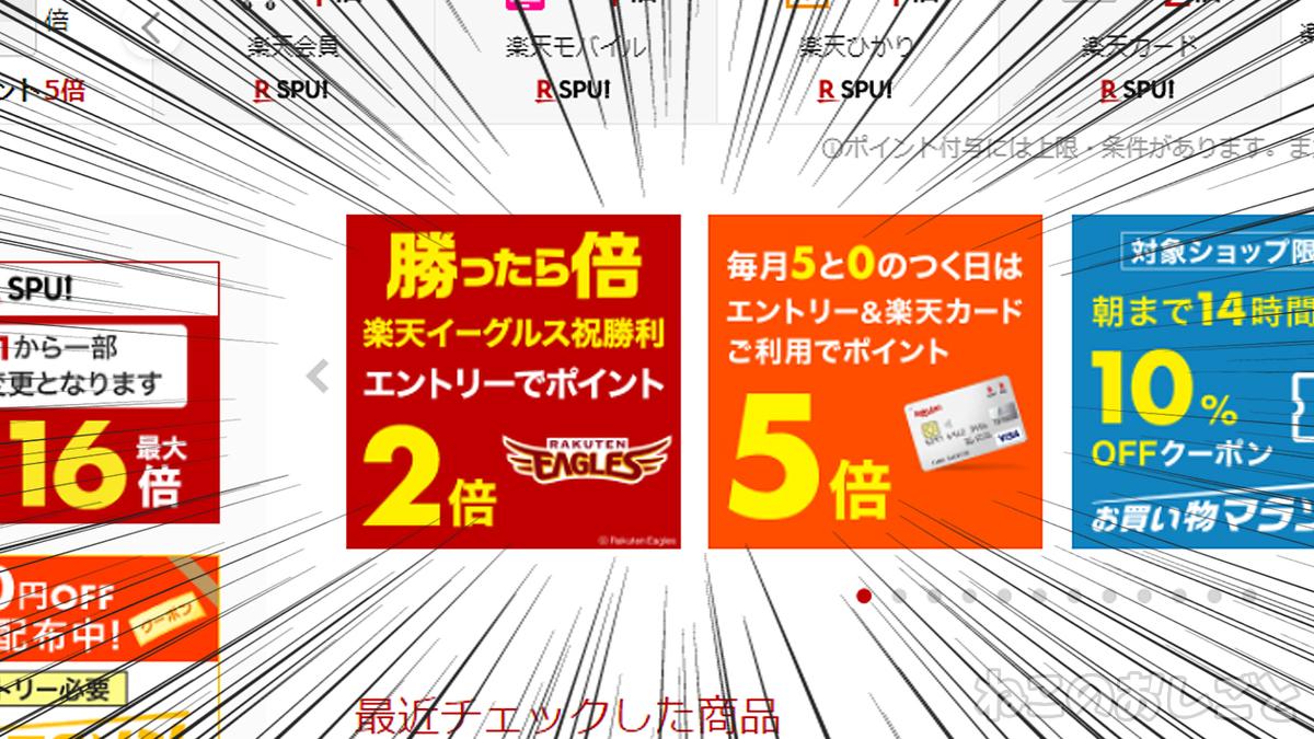 f:id:necozuki299:20200925003536j:plain