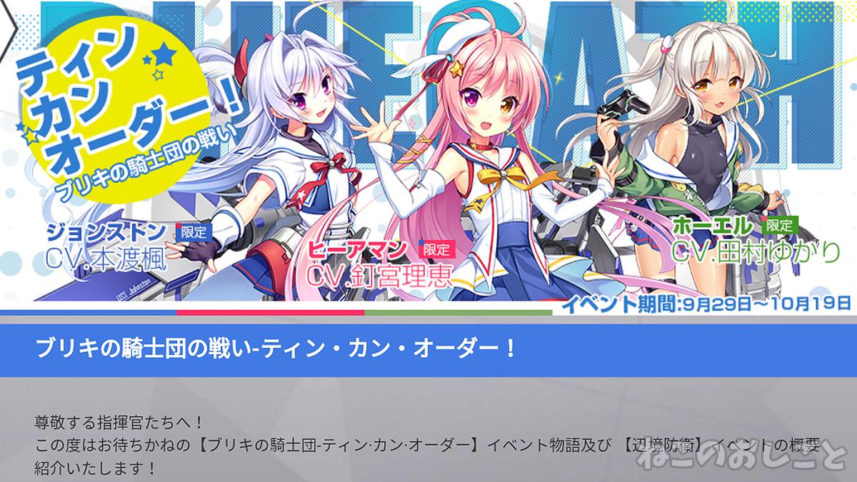 f:id:necozuki299:20200929185120j:plain