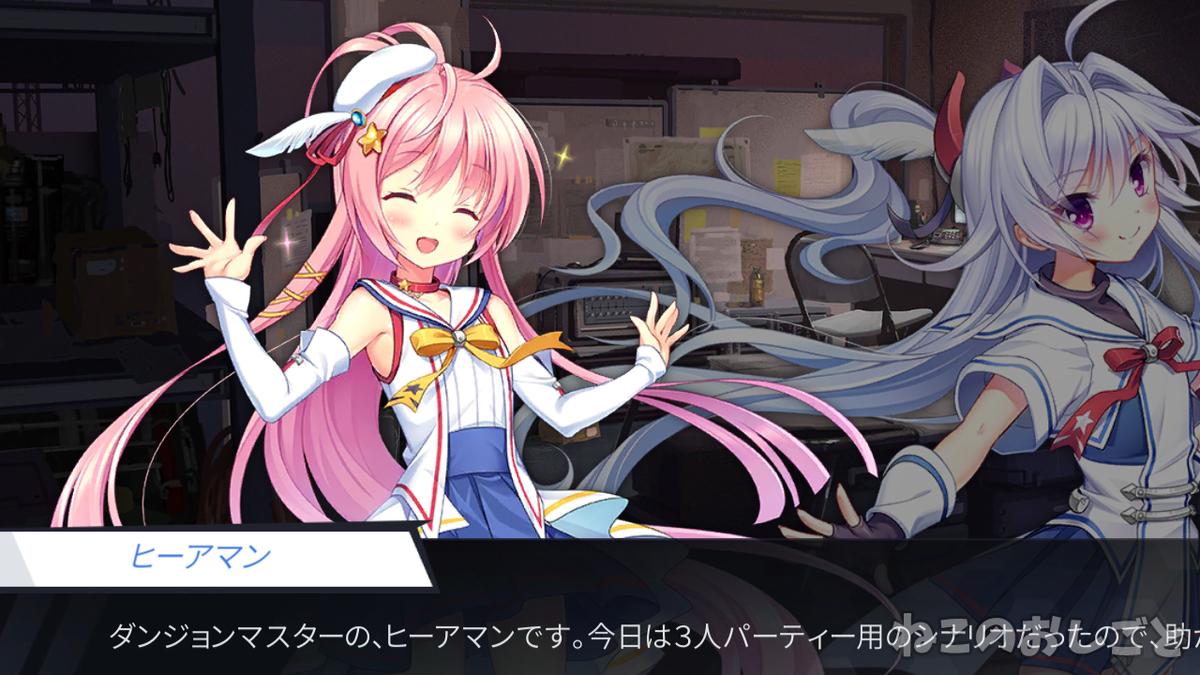 f:id:necozuki299:20200929190329j:plain