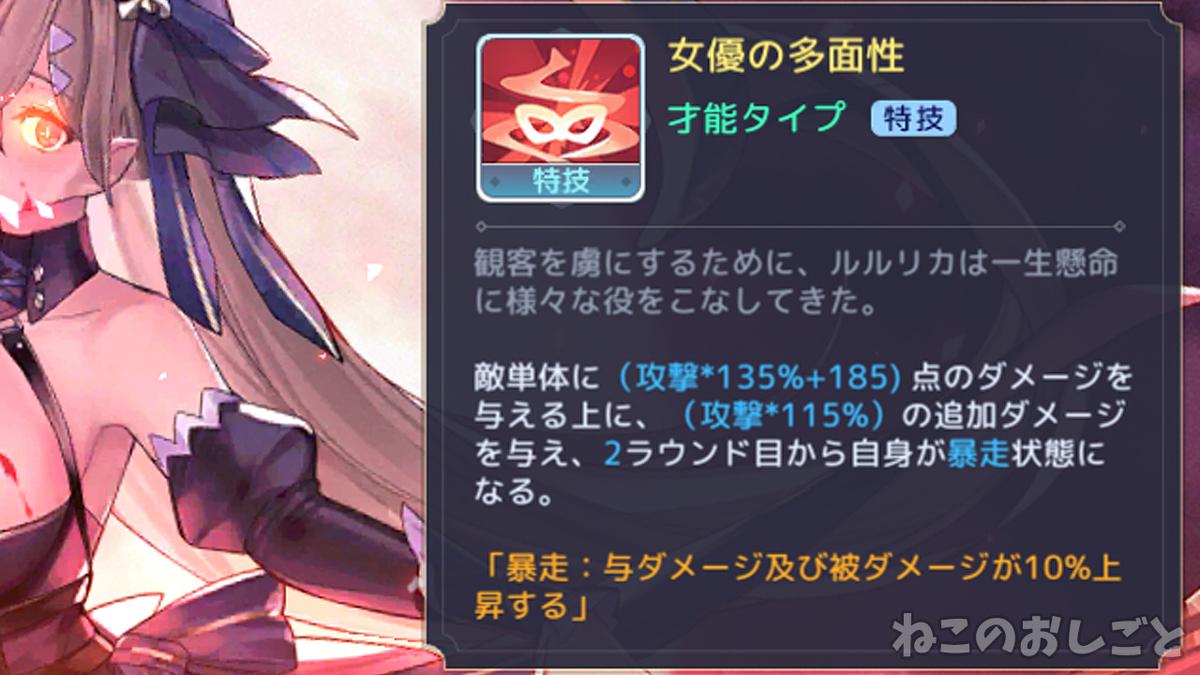f:id:necozuki299:20200930133251j:plain