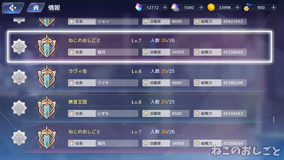 f:id:necozuki299:20201005143225j:plain