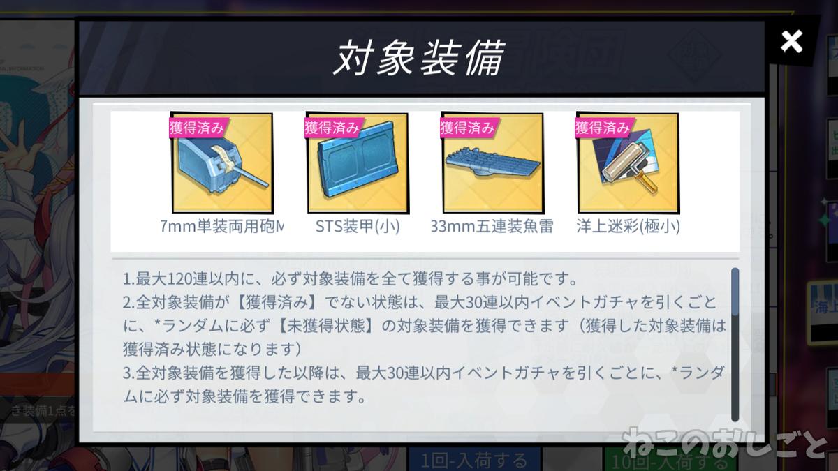 f:id:necozuki299:20201006162709j:plain