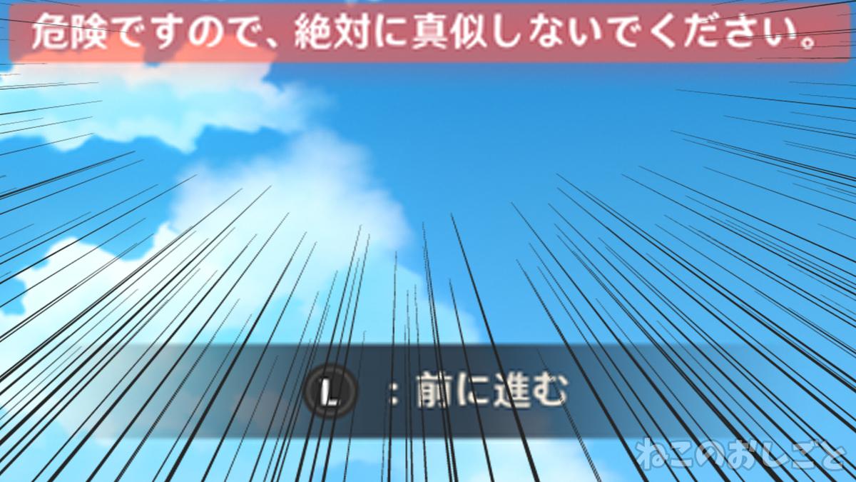 f:id:necozuki299:20201007220248j:plain