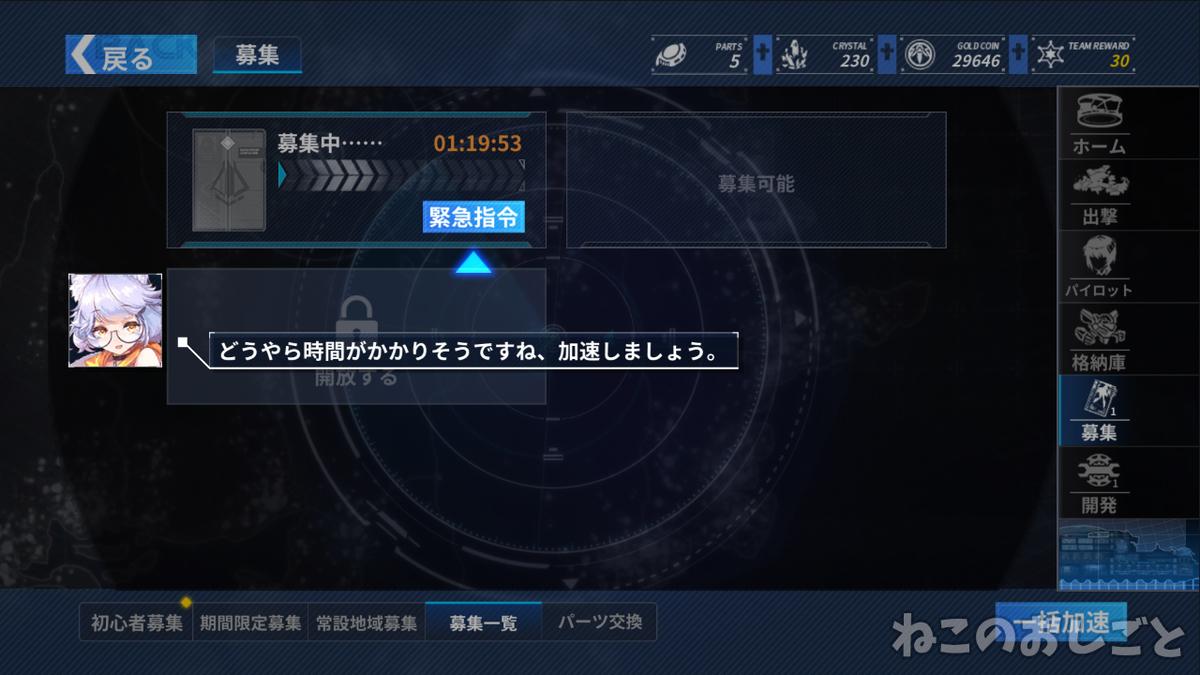 f:id:necozuki299:20201009145146j:plain