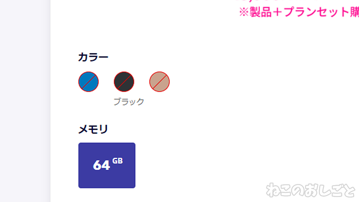 f:id:necozuki299:20201013133612j:plain