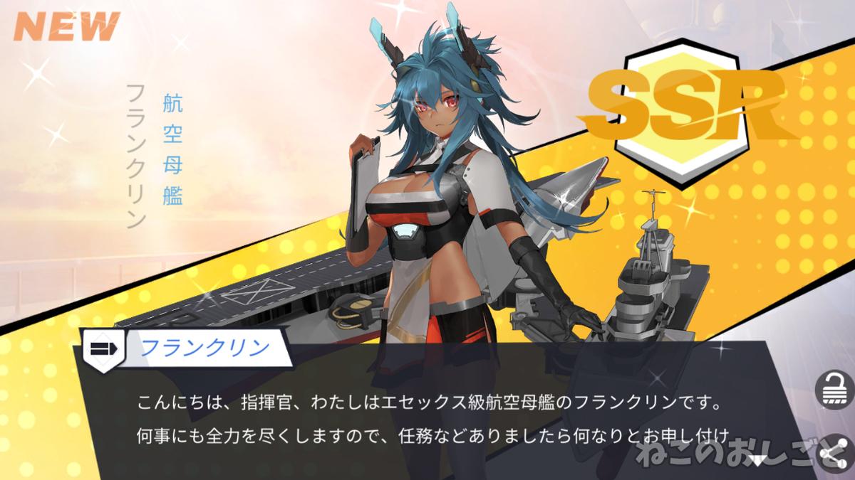 f:id:necozuki299:20201013161303j:plain