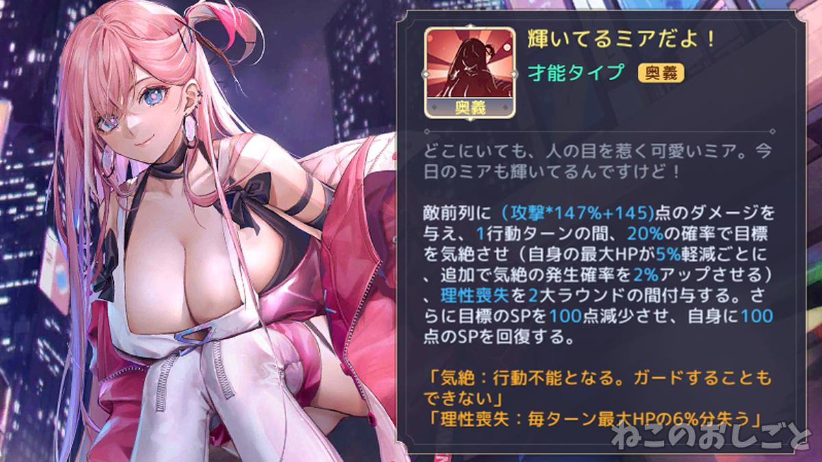 f:id:necozuki299:20201015121647j:plain