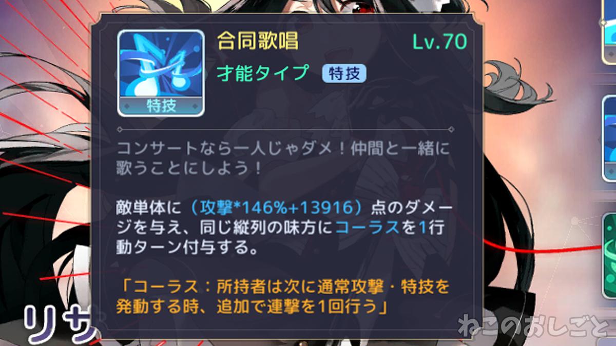 f:id:necozuki299:20201015122524j:plain
