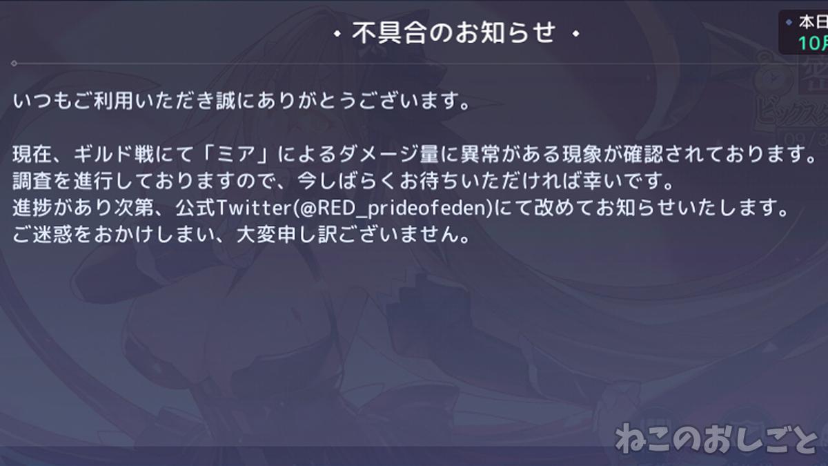 f:id:necozuki299:20201015123028j:plain