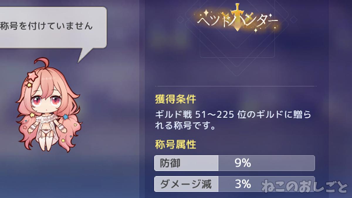 f:id:necozuki299:20201015142704j:plain