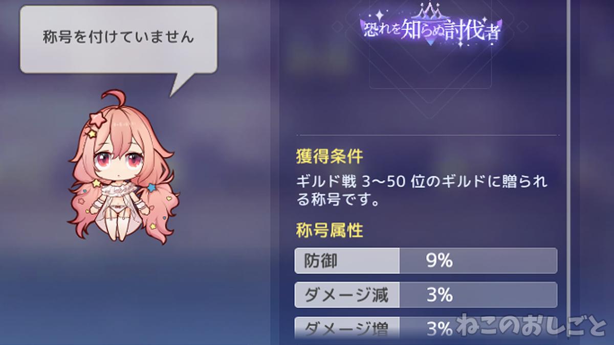 f:id:necozuki299:20201015143021j:plain