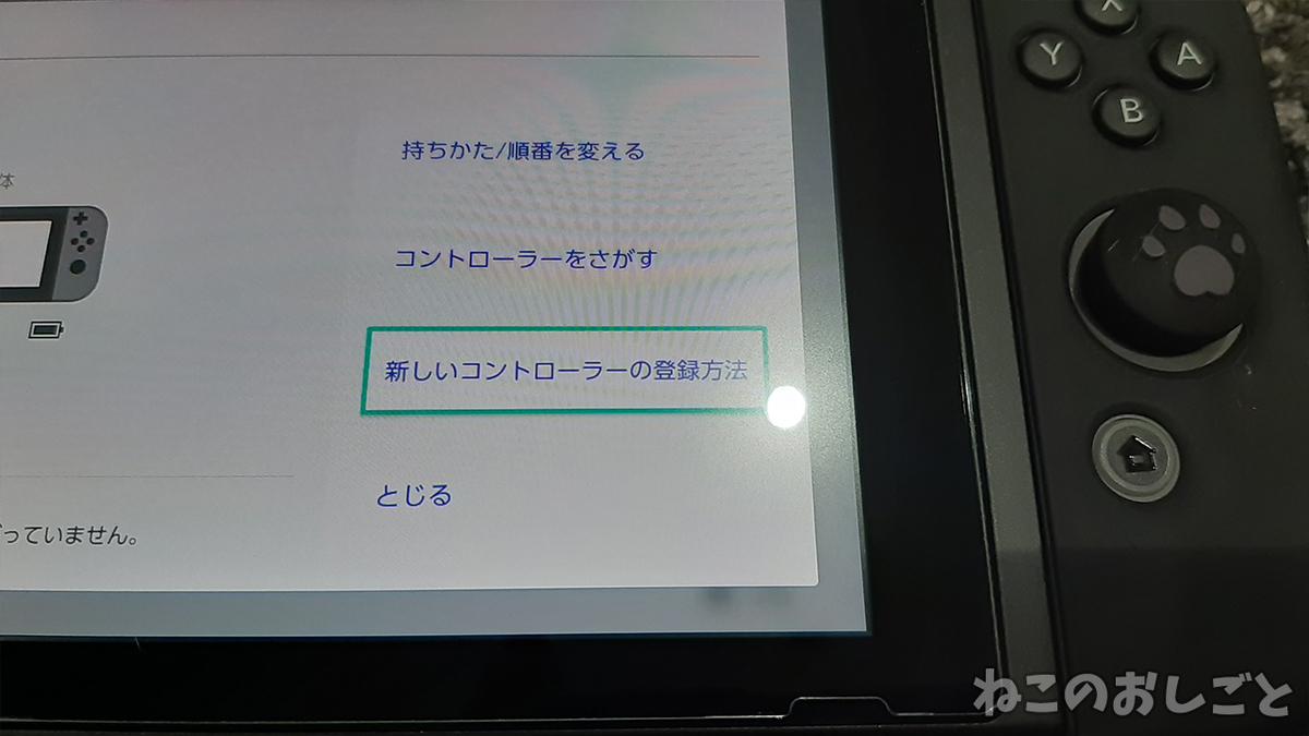 f:id:necozuki299:20201018004934j:plain