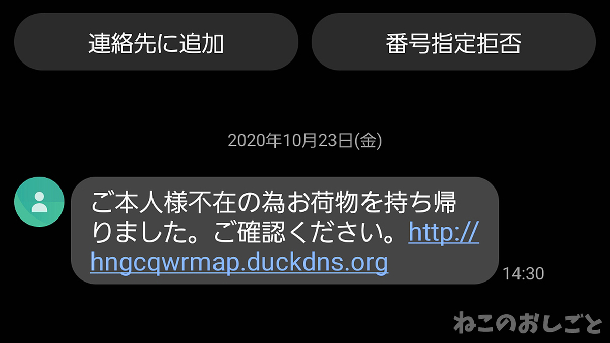 f:id:necozuki299:20201023181756j:plain