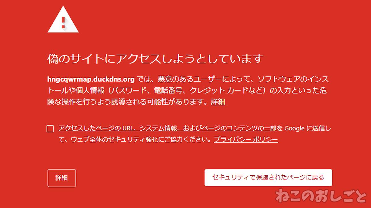 f:id:necozuki299:20201023182651j:plain