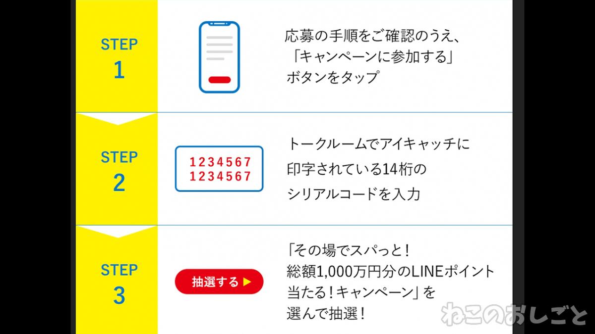 f:id:necozuki299:20201025141611j:plain