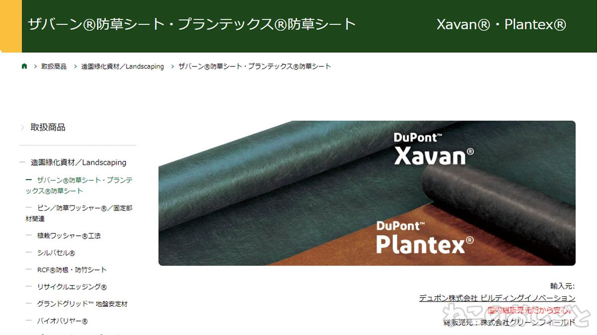 f:id:necozuki299:20201027122655j:plain
