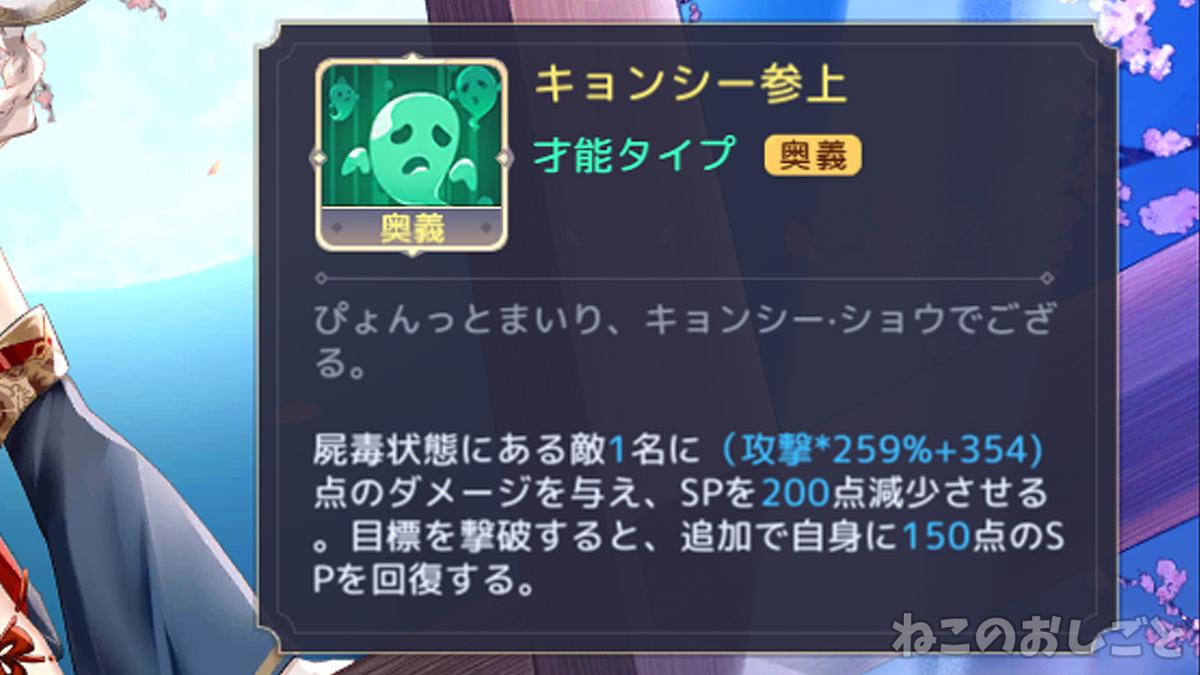f:id:necozuki299:20201031114417j:plain