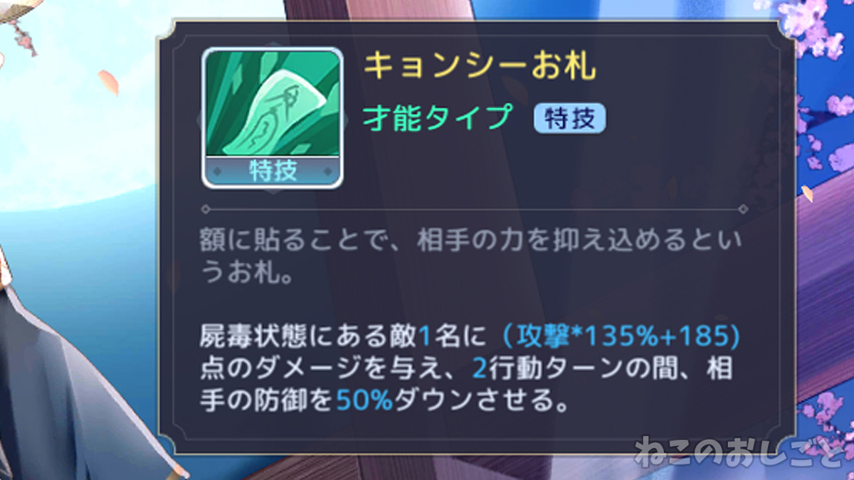 f:id:necozuki299:20201031114855j:plain