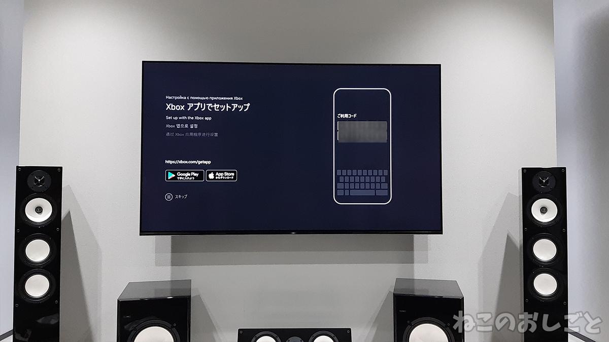 f:id:necozuki299:20201110134431j:plain