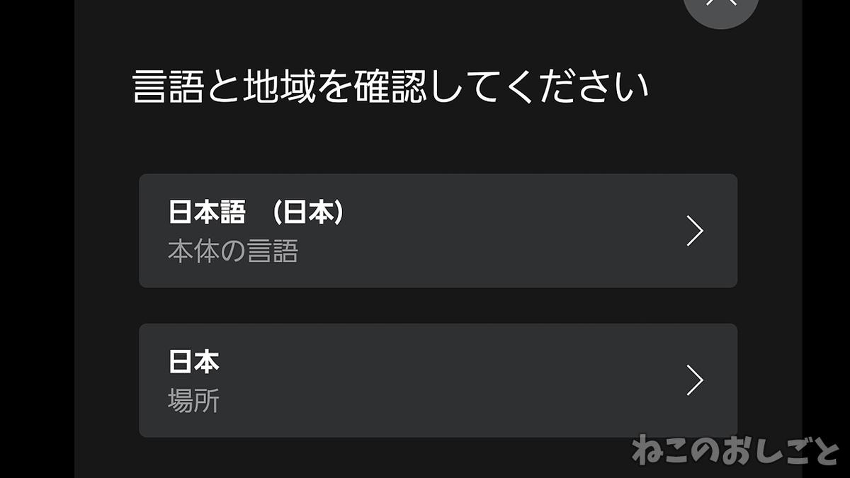 f:id:necozuki299:20201110135245j:plain