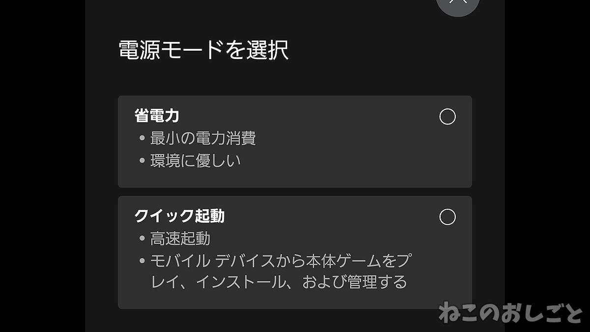 f:id:necozuki299:20201110135340j:plain