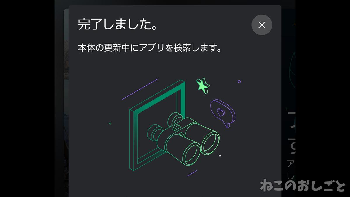 f:id:necozuki299:20201110135907j:plain