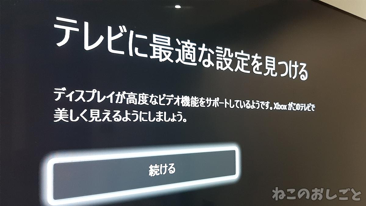 f:id:necozuki299:20201110141227j:plain