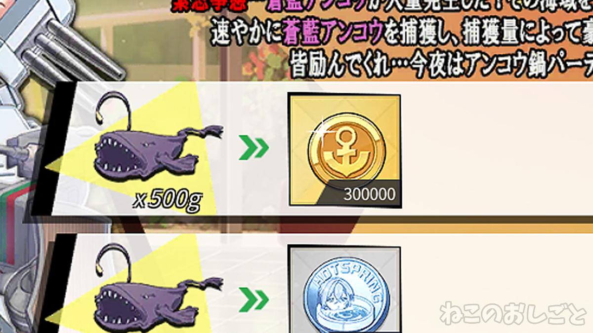 f:id:necozuki299:20201110193539j:plain