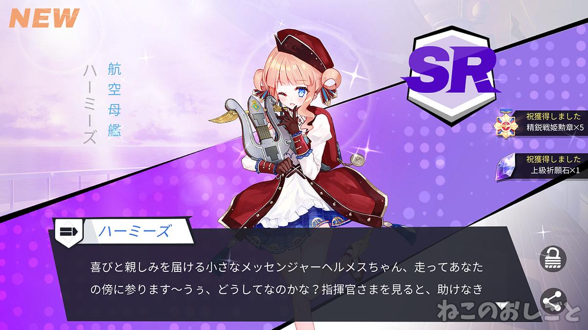 f:id:necozuki299:20201110200446j:plain