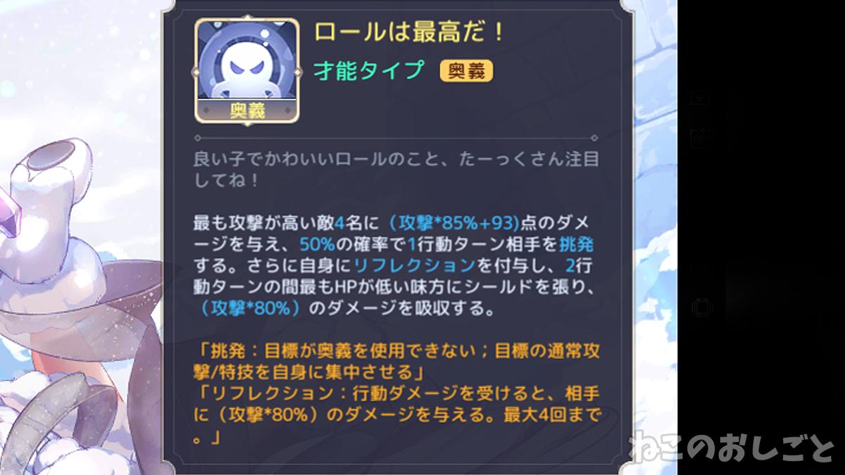 f:id:necozuki299:20201115132816j:plain