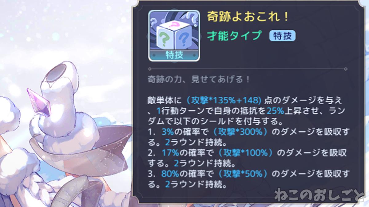 f:id:necozuki299:20201115133248j:plain