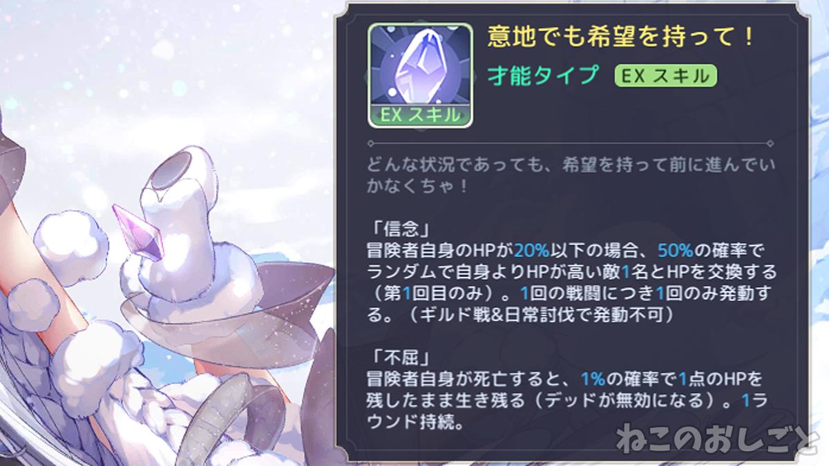 f:id:necozuki299:20201115133519j:plain